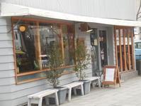 鎌倉COBAKABAで朝ご飯しました - ラベンダー色のカフェ time