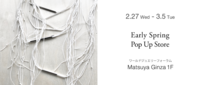 ワールドジュエリーフォーラム Early Spring Pop Up Store - Noriko Herron    Glass + Art