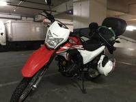 バイクパッキング中 - 医師として南米をオートバイでツーリングするブログ