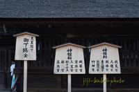 建国記念の日 - 3110yの写真日記