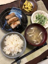ごぼうの肉巻き - 庶民のショボい食卓