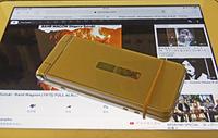 iPadのディスプレー・ガラスにヒビが入ってしまいました。 - 太田 バンビの SCRAP BOOK