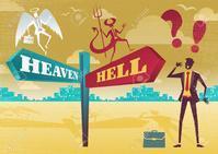 結婚生活は天国か地獄か? - ようこそ、町田カルバリー 家の教会のブログへ!