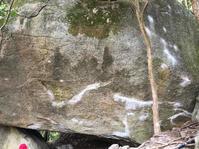豊田 - ちゃおべん丸の徒然登攀日記