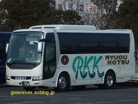 竜王交通い999 - 注文の多い、撮影者のBLOG