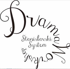 ドラマワークショップinスタニスラフスキー・システム2019・3/31 - 田口ランディ Official Blog