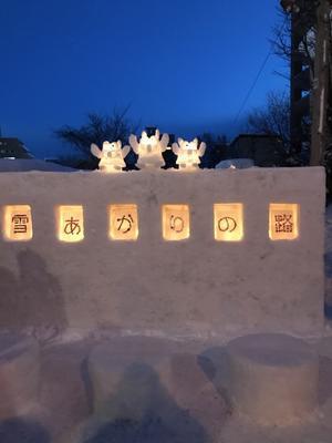 リベンジ小樽ー雪あかりの路 - クレイとボルダーとアルケイ
