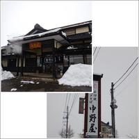 2019年2月六日町スキー① - ぐうたらせいかつ2