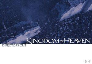 「キングダム・オブ・ヘブン」ディレクターズカット版の無料上映会を4/27(土)に行います。 - Suzuki-Riの道楽
