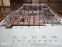粤劇文物館@香港文化博物館 - 香港貧乏旅日記 時々レスリー・チャン