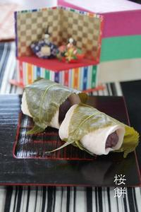 桜餅と春の和菓子 - SUGAR & BUTTER