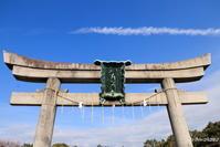 初めての神泉苑へ - 「古都」大津 湖国から