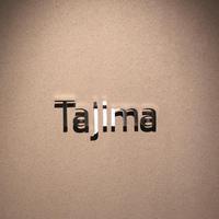 城崎温泉湯楽レストラン「Tajima」放送のお知らせ - 京都の建築家/土居英夫のブログ