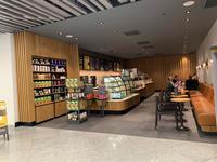 スタバカップ・アテネの読み方/アテネ空港 - Nederlanden地位向上委員会