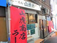 ある風景:Rokkakubashi, Yokohama@Autumn~Winter #3 - MusicArena