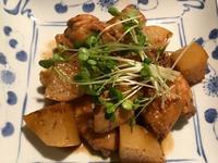 鶏手羽と大根の煮物 - やせっぽちソプラノのキッチン2
