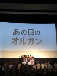 プレミア上映会 - シネマとうほく鳥居明夫の旅と映画