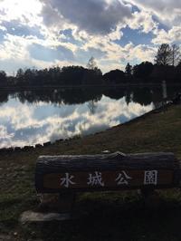 水城公園【RAA さん】 - あしずり城 本丸