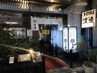 しらすみぞれそば@ 西新宿 渡邊 - よく飲むオバチャン☆本日のメニュー