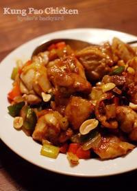 お肉多めのクンパオチキン。いんげん豆・豆腐・卵入りスープ - Kyoko's Backyard ~アメリカで田舎暮らし~