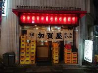 2/13 音楽仲間会合 @加賀屋西新宿店 - 無駄遣いな日々