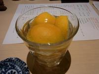 生搾りサワーがたくさんの居酒屋見つけた - しあわせオレンジ