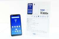 2万円のAIスマホ「TONE e19」、「iPhone 1台分の値段で家族全員持てる」 - 電池屋