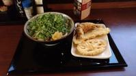 2月13日のランチは丸亀製麺のぶっかけうどん熱と天ぷら - 庄内オッサンランチタイム