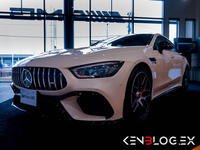 B.STYLE 207 Mercedes-AMG GT63S 4Door Coupe Edition1 - From Boxer to Boxer 2