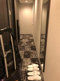 姫路のダイワロイヤルネットホテルに泊まって来ました。 - ぴっから~