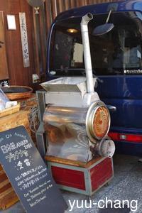 美観地区お茶の焙煎機 - 下手糞PHOTO BLOG