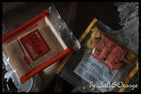 職業体験&Happy Valentine♥ - Salt&Orange時々Pepper