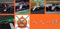 【オーストリア・イギリスGP 回顧】ルノー決勝レポート - F1-MGT.com