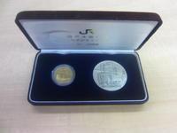 瀬戸大橋開通記念メダルの買取なら大吉高松店(香川県高松市) - 大吉高松店-店長ブログ