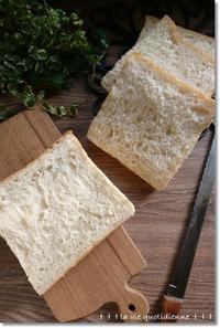 蒸しもち麦の角食と人気検索1位になった私のスコーン♪ - 素敵な日々ログ+ la vie quotidienne +