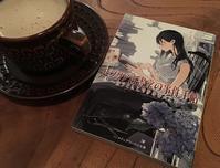 「ビブリア古書堂の事件手帖」 - Kyoto Corgi Cafe