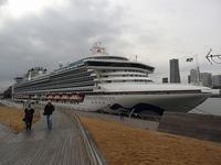 【速報】Diamond Princess 横浜港寄港100回記念 セレモニー - クルーズとパリ旅行