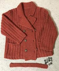 毛糸のジャケットをリメイク - アトリエ A.Y. 洋裁教室