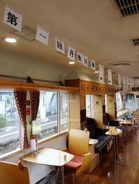 丹鉄川柳 - 今日も丹後鉄道