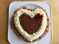 Happy Valentine - 小鉄と斗和の親子日記