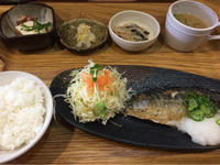 14日 サバの塩焼き@私の食卓 - 香港と黒猫とイズタマアル2