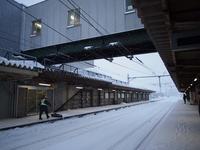 2月13日今日の写真 - ainosatoブログ02