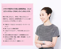 オンラインサロン「ケチケチ贅沢でバラ色人生研究所」メンバーの声② - ケチケチ贅沢日記
