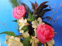 今年初めての1000円の花 - うららフェルトライフ