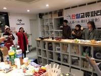 2018年冬の大邱マクチャンが美味しいお店半夜月マクチャン - Yucky's Tapestry