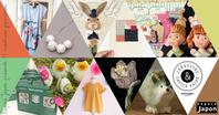 11 artistes japonaises au Salon Créations + Savoir-faire et Aiguille en Fête 2019 - 動物・テディべア 時々 パリの街角動物