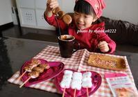 ハッピーバレンタイン - nyaokoさんちの家族時間