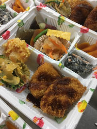 2月14日のお弁当 - あまから亭のお弁当