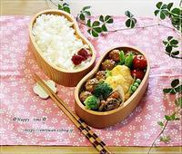 肉団子甘酢餡弁当と今夜のおうちごはん♪ - ☆Happy time☆