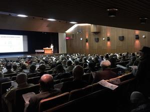 2月19日沖縄で講演します! - 木村佳子のブログ ワンダフル ツモロー 「ワンツモ」